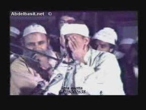 Qari Abdul Basit, Surah Haqqah video