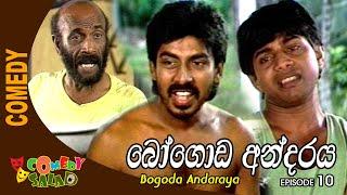 Bogoda Andaraya EP 10