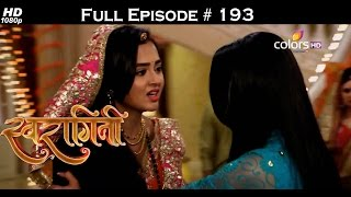 Swaragini - 23rd November 2015 - स्वरागिनी - Full Episode (HD)