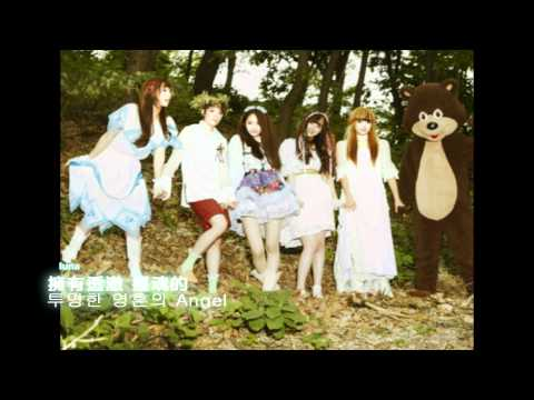 [中韓字幕] F(x) - Beautiful Stranger Music Videos