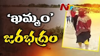 Incessant Rains In Khammam District Leads To Flood Like Situation - Telangana - NTV - netivaarthalu.com
