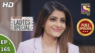Ladies Special - Ep 165 - Full Episode - 15th July, 2019