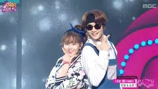 Minho & Sohyun - Why do you, 민호 & 소현 - 너는 왜, Music Core 20140308