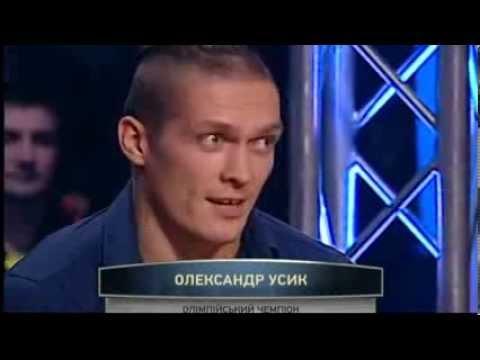 Усик бросил вызов братьям Кличко