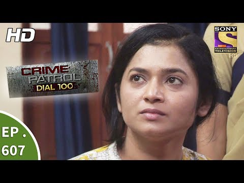 Crime Patrol Dial 100 - क्राइम पेट्रोल - The Midnight Attack - Ep 607 - 18th September, 2017 thumbnail