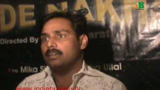 Life Ise Gale Laga Le - Mika Singh (Film Soni De Nakhare) Song Recording (www.indiabureau.tv).flv
