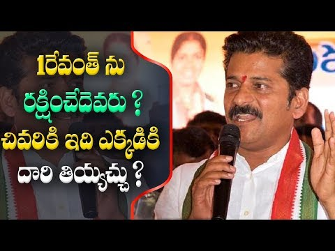 Central Government Rejects Revanth Reddy Request | ABN Telugu