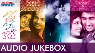 Prema Ishq Kadal - Prema Ishq Kaadhal Full Songs Jukebox - Harshvardhan Rane, Sree Mukhi, Ritu Varma