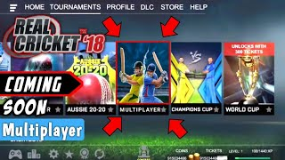 🔥 BIG NEWS | REAL CRICKET 18 REAL-TIME MULTIPLAYER FEATURE OFFICIALLY CONFIRMED || WITH PROOF |