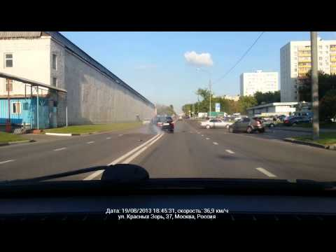 Жесть.Авария в Москве, ЗАО 19 августа 2013.