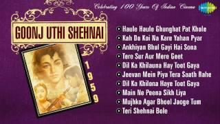 Goonj Uthi Shehnai [1959] - Full Album | Rajendra Kumar, Ameeta | Music by Vasant Desai
