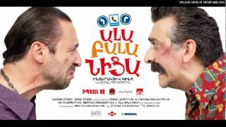 Arto Tun�boyaciyan - Alabalanitsa Official Soundtrack, Prod. By Apricota