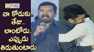 Posani Krishna Murali Superb Speech @Chitralahari Movie Grand Success Meet