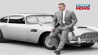 James Bond's 1965 Aston Martin Car To Be Auctioned