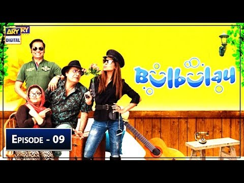 Bulbulay | Season 2 | Episode 9 | 21st July 2019 | ARY Digital Drama