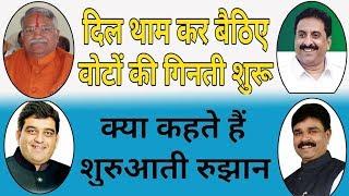 औरंगाबाद : दूसरी फेरी में भी इम्तियाज़ जलील आगे - Aurangabad News