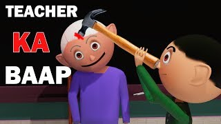 TEACHER KA BAAP | CS Bisht Vines | Comedy Video | School Classroom Jokes