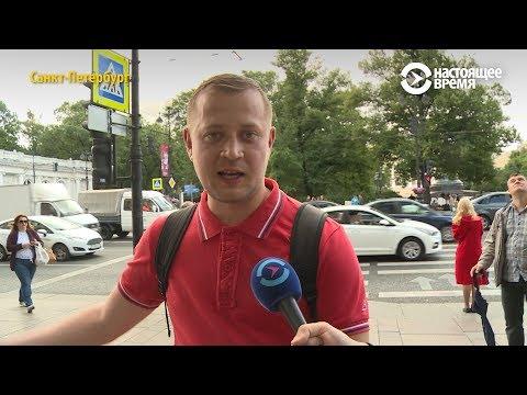 """""""Надо протестовать"""" – опрос в России о повышении пенсионного возраста"""