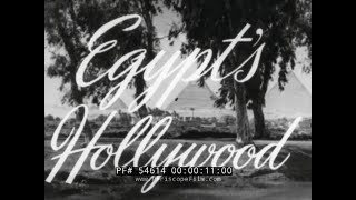 1950s EGYPTIAN FILM INDUSTRY  CAIRO  EGYPT  SAMIA GAMAL  STUDIO MISR  FILM STUDIO 54614
