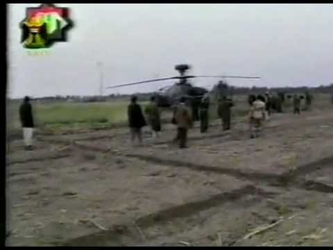 اسقاط طائرة اباتشي امريكية -2003 apache helicopter crash iraq