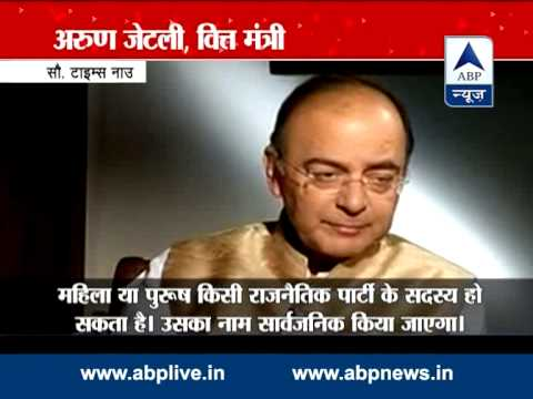 FM Arun Jaitley hints at involvement of former UPA minister in Black Money holder list
