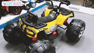 Xe mô tô điện địa hình 4 bánh JS-3188 Baby Plaza