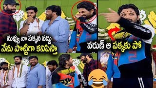Allu Arjun Hilarious Moment With Varun Tej at Panja Vaishnav Tej Debut Movie Launch | Filmylooks