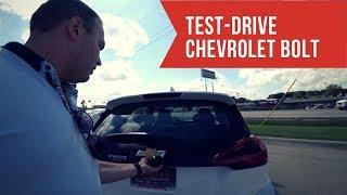 Долгожданный Тест Драйв Chevrolet Bolt ( Шевроле Болт) | Год Каналу.