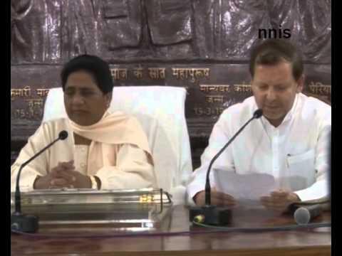 Arvind Sharma Will Be BSPs Haryana CM Candidate- Mayawati