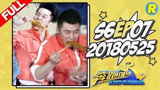 【ENG SUB FULL】Keep Running EP.7 20180525 [ ZhejiangTV HD1080P ]