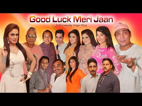 GOOD LUCK MERI JAAN (FULL DRAMA) - 2017 NEW STAGE DRAMA