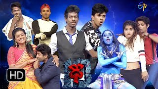 download lagu Dhee 10  18th October 2017 Full Episode  gratis