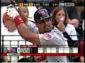 Cardinals @ Astros 4/5/05 (2005 Season Opener)