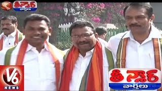 CLP To Merge With TRSLP   TRS Planing No Opposition In State   Teenmaar News
