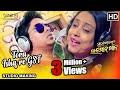 Tora Ishq re GST - Studio Version | Sundergarh Ra Salman Khan | Tariq Aziz, Pamela Jain, Babushan thumbnail