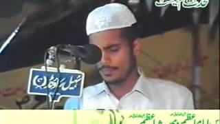 CLASSICAL NAAT KHAWAN FAROOQ CHISHTI BEST VOICE BEST KALAM SUR KA BADSHAH  BY ZULQURNAIN AWAN 033339