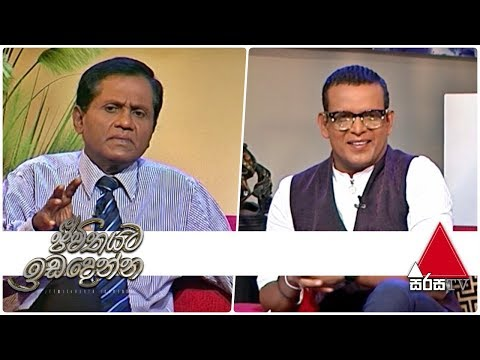 හදවත් රෝග පිළිබඳව | Jeevithayata Idadenna | Sirasa TV | 07th January 2019