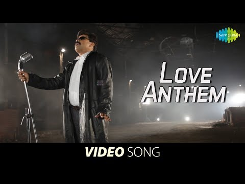 Power Star's Terror Love Anthem