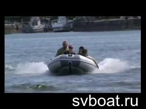 альфа 390 лодка
