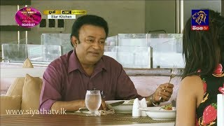 STAR KITCHEN | Palitha Nanayakkara | 14 - 10 - 2018