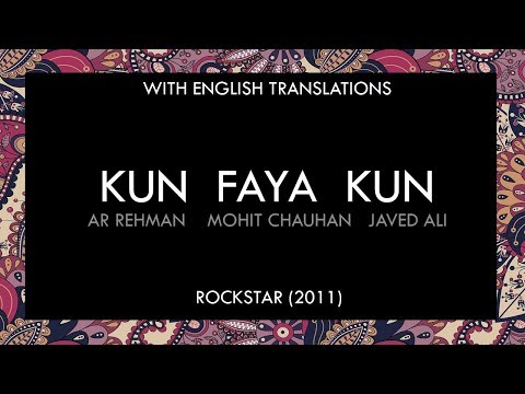 Kun Faya Kun Lyrics   With English Translation