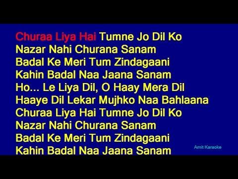 Chura Liya Hai Tumne Jo Dil Ko - Asha Bhosle Mohammed Rafi Duet Hindi Full Karaoke with Lyrics