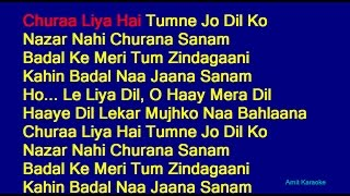 Chura Liya Hai Tumne Jo Dil Ko - Asha Bhosle Mohammed Rafi Duet Hindi Full Karaoke with Lyrics