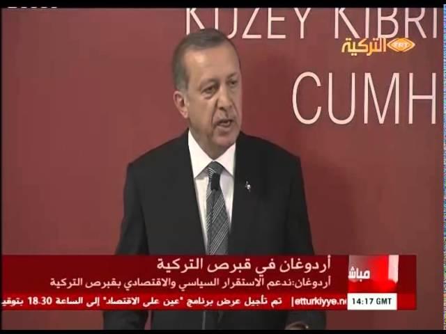 Erdoğan - Eroğlu Ortak Basın Toplantısı (ARAPÇA)