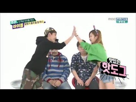 Weekly Idol Ilhoon/Bomi cute moments [Shipper ALERT]