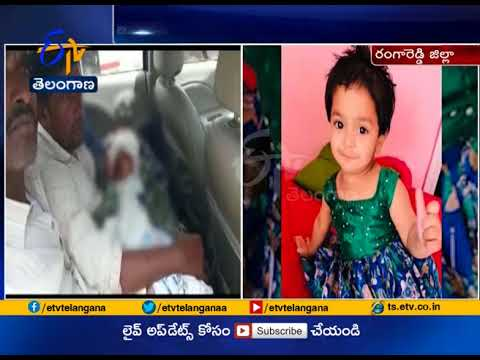 One and Half Year Old Kid Killed | as School Bus Accident | at Gopi Gadda