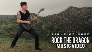 "download lagu ""rock The Dragon""   +mp3 Download gratis"