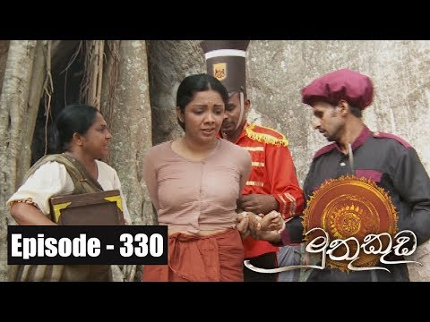 Muthu Kuda | Episode 330 11th May 2018