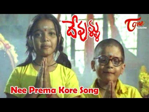 Devullu - Mee Prema Kore - Raasi - Prudhvi Raj - Telugu Song