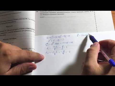 Огэ задание 7 с ответами математика